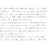 voice_03_2