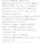 yotsu_voice01_1